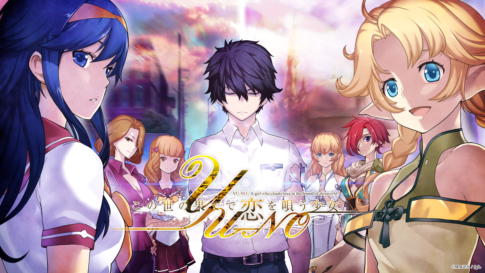 YU-NO's Remake On PS4 And PS Vita Hits 40,000 In Sales, Enjoy Your Free Wallpaper